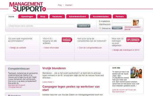managementsupport_screen